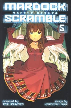 Mardock Scramble Vol 5 GN