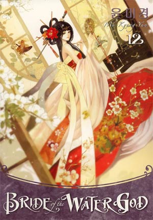 Bride Of The Water God Vol 12 TP