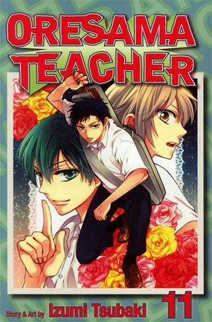 Oresama Teacher Vol 11 GN