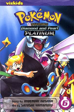 Pokemon Adventures Diamond And Pearl Platinum Vol 6 GN