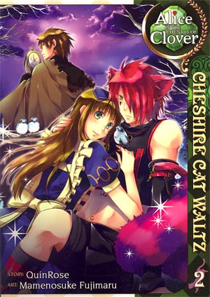 Alice In The Country Of Clover Cheshire Cat Waltz Vol 2 GN