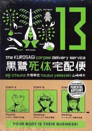 Kurosagi Corpse Delivery Service Vol 13 TP