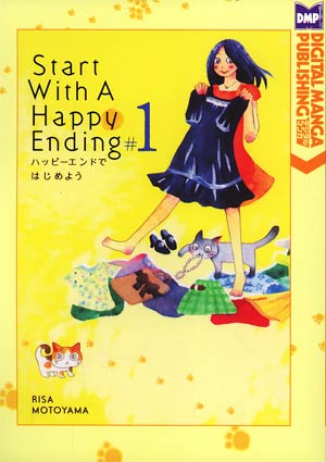 Start With A Happy Ending Vol 1 GN