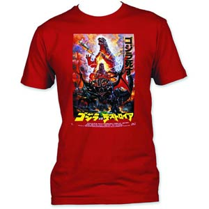 Godzilla vs Destroyer Poster Previews Exclusive Cardinal Red T-Shirt Large