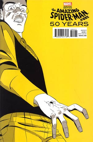 Amazing Spider-Man Vol 2 #692 Cover B Variant Marcos Martin 1960s Decade (Yellow) Cover