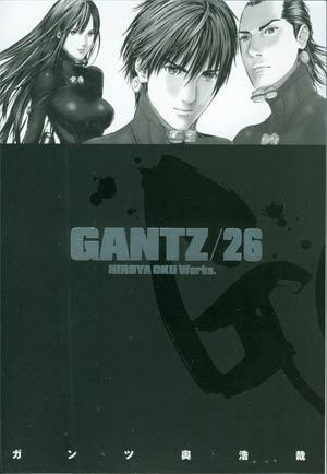Gantz Vol 26 TP