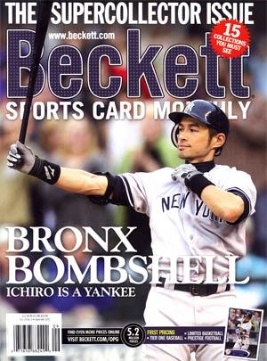 Beckett Sports Card Monthly #330 Vol 29 #9 Sep 2012