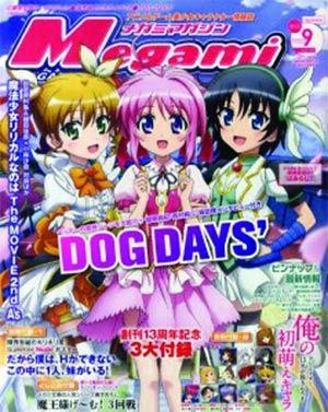 Megami #81 Jan 2013