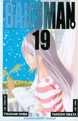 Bakuman Vol 19 TP