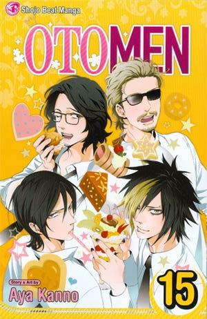 Otomen Vol 15 GN