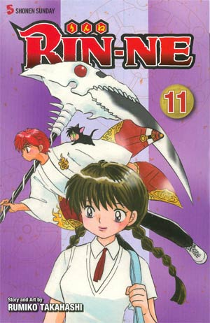 RIN-NE Vol 11 TP
