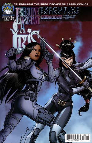 Executive Assistant Iris Vol 3 #2 Cover B Emilio Laiso