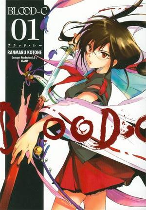 Blood-C Vol 1 GN