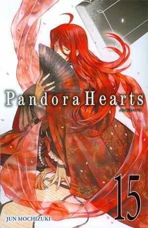 Pandora Hearts Vol 15 GN