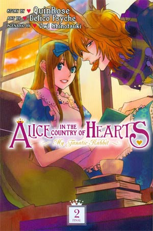 Alice In The Country Of Hearts My Fanatic Rabbit Vol 2 GN