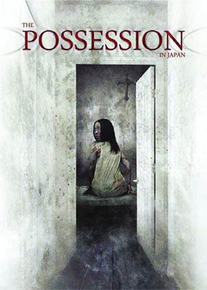 Possession In Japan DVD
