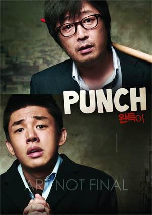 Punch DVD