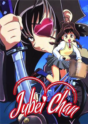 Jubei-Chan The Ninja Girl DVD