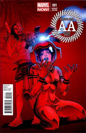 Avengers Arena #1 Incentive Mike Perkins Variant Cover