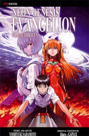 Neon Genesis Evangelion Vol 13 TP