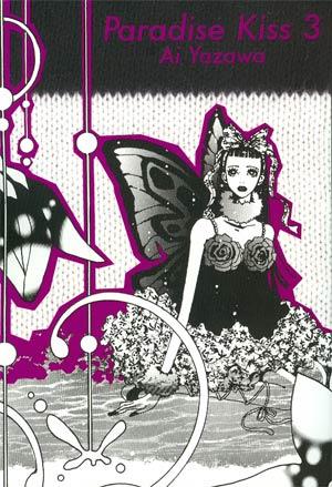 Paradise Kiss Vol 3 TP Vertical Edition