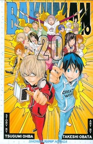 Bakuman Vol 20 TP