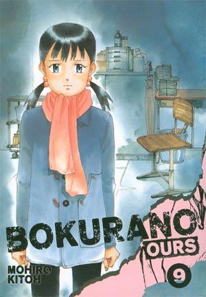 Bokurano Ours Vol 9 TP