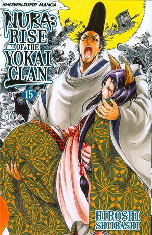 Nura Rise Of The Yokai Clan Vol 15 GN