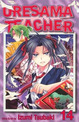 Oresama Teacher Vol 14 GN