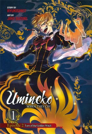 Umineko When They Cry Vol 3 Episode 2 Turn Of The Golden Witch Part 1 GN