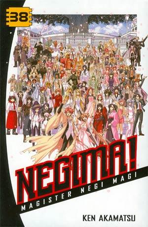 Negima Vol 38 GN