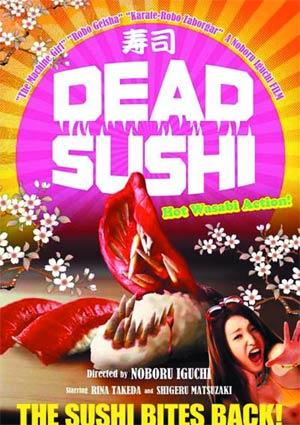 Dead Sushi Blu-ray DVD