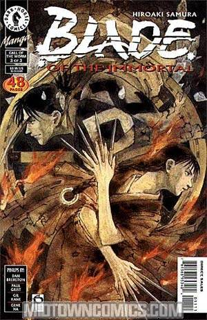 Blade Of The Immortal #11 (Call Of The Worm)