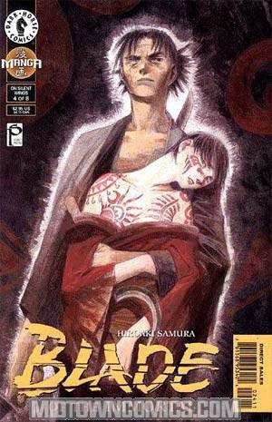 Blade Of The Immortal #24 (On Silent Wings)