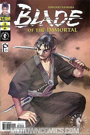 Blade Of The Immortal #64