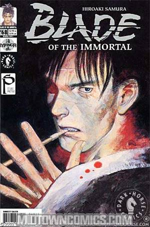 Blade Of The Immortal #68
