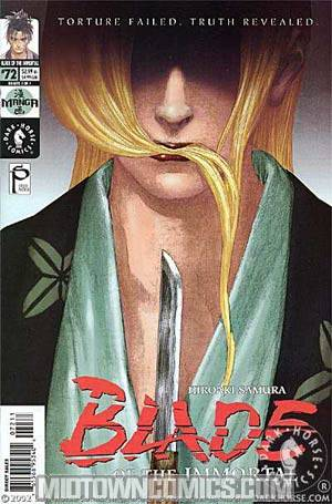 Blade Of The Immortal #72