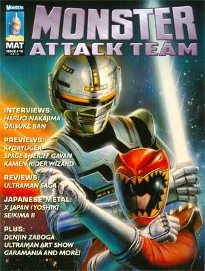 Monster Attack Team #1