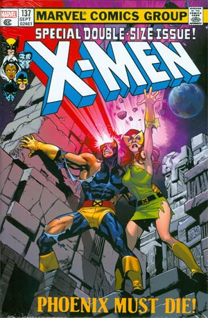 Uncanny X-Men Omnibus Vol 2 HC Book Market Stuart Immonen Cover