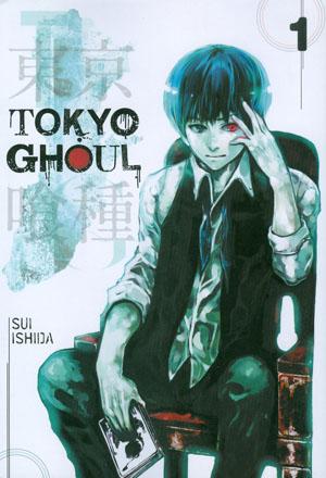 Tokyo Ghoul Vol 1 GN