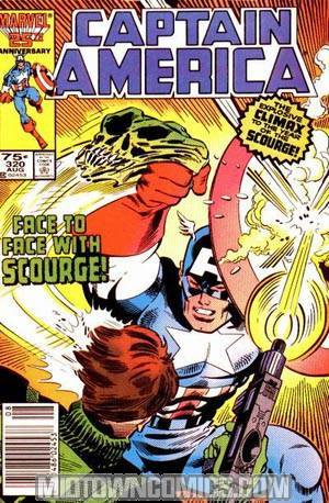 Captain America Vol 1 #320