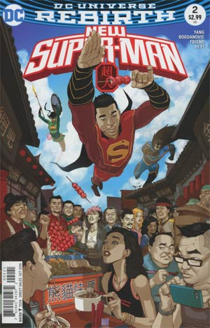 New Super-Man #2 Cover B Variant Bernard Chang Cover