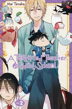 Terrified Teacher At Ghoul School Vol 2 GN