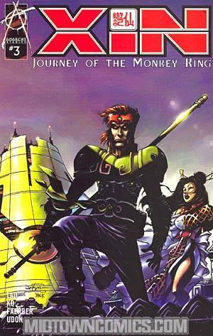 Xin Journey Of The Monkey King #3 Cover B Pearson