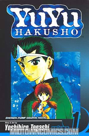YuYu Hakusho Vol 1 Goodbye Material World TP