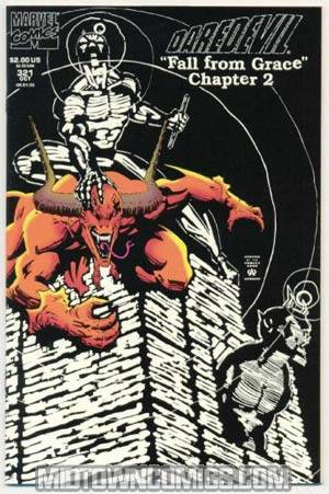 Daredevil #321 Cover A Direct Edition Wraparound Glow-In-The-Dark Cover