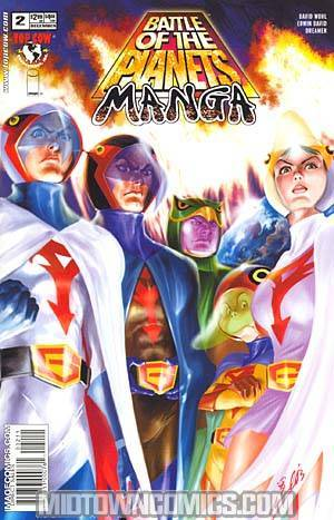 Battle Of The Planets Manga #2