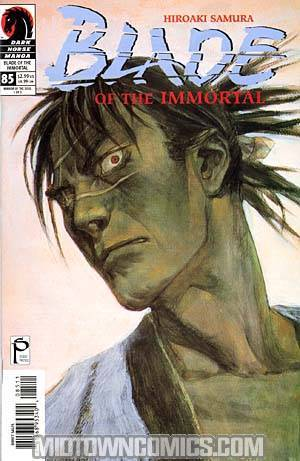 Blade Of The Immortal #85 Mirror Of The Soul