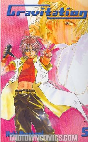 Gravitation Vol 5 GN