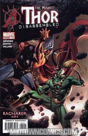 Thor Vol 2 #84